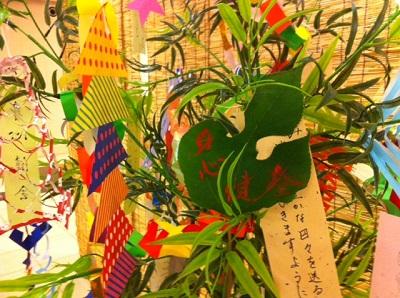 梶の葉飾り.JPG
