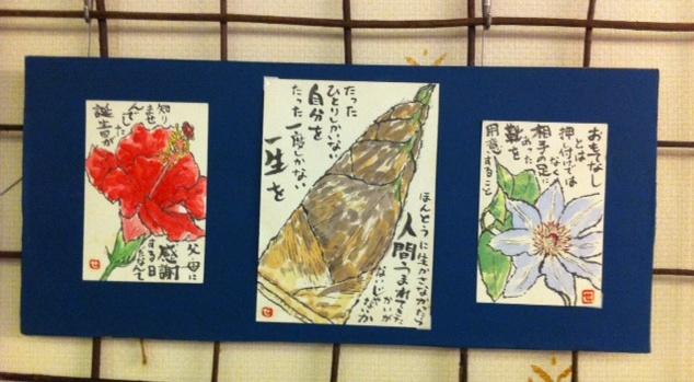 201402絵手紙.JPG