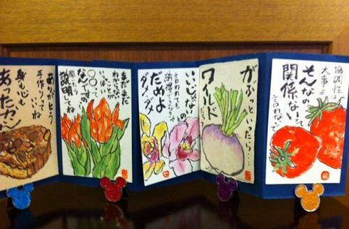 2015絵手紙2.JPG
