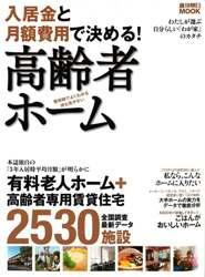 20091223163421.jpg